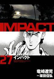 インパクト 27 漫画