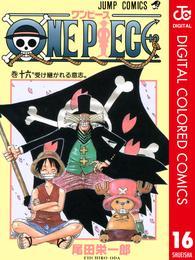 ONE PIECE カラー版 16 漫画