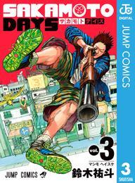 SAKAMOTO DAYS 3 冊セット 最新刊まで