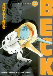 BECK(2) 漫画