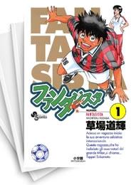 【中古】ファンタジスタ (1-25巻) 漫画