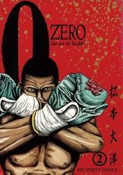 ZERO(ゼロ) 2 冊セット全巻 漫画