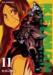 KEYMAN(11)【特典ペーパー付き】 漫画