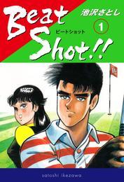Beat Shot!!(1)