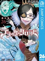 ブラッククローバー 11 冊セット最新刊まで 漫画