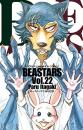 ◆特典あり◆BEASTARS (1-3巻 最新刊)