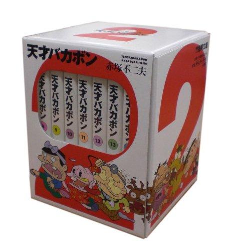天才バカボン (8巻〜14巻BOXセット)