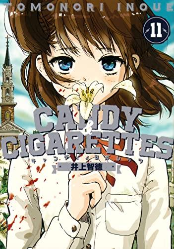 CANDY&CIGARETTES 漫画