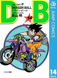 DRAGON BALL モノクロ版 14 漫画