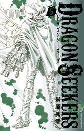 DRAGON SEEKERS 5 漫画