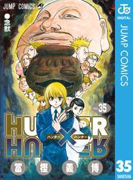 HUNTER×HUNTER モノクロ版 36 冊セット最新刊まで