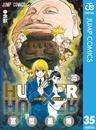 HUNTER×HUNTER モノクロ版 36 冊セット最新刊まで 漫画