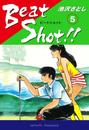 Beat Shot!!(5) 漫画