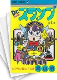 【中古】Dr.スランプ [新書版] (1-18巻) 漫画
