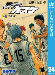 黒子のバスケ モノクロ版 24 漫画