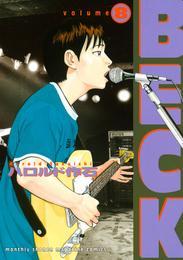 BECK(8) 漫画