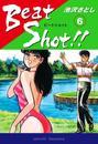Beat Shot!!(6) 漫画
