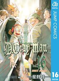 D.Gray-man 16 漫画