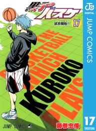 黒子のバスケ モノクロ版 17 漫画