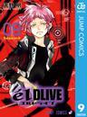 エルドライブ【elDLIVE】 9 漫画
