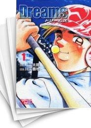 【中古】Dreams ドリームス [文庫版] (1-11巻 全巻) 漫画