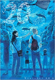聖☆おにいさん (1-19巻 最新刊)