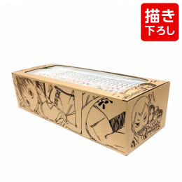 弱虫ペダル (1-73巻 最新刊) [渡辺航先生描き下ろし収納BOX付/ライバル高校ver.]