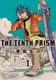 The Tenth Prism 1 漫画