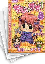 【中古】ちび☆デビ! 8 DVDつき特別版 漫画