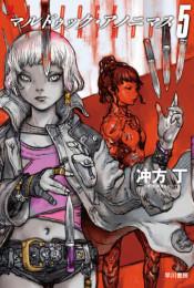 マルドゥック・アノニマス 2 冊セット最新刊まで 漫画