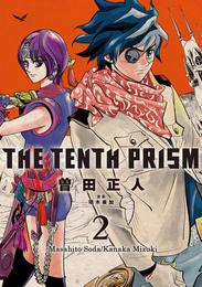 The Tenth Prism 2 漫画