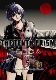 The Tenth Prism 5 漫画