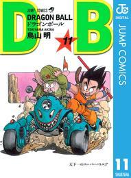 DRAGON BALL モノクロ版 11 漫画