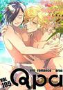 Qpa vol.105 エロ 漫画