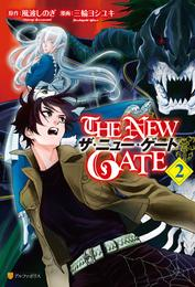 THE NEW GATE2 漫画
