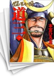 【中古】猛き黄金の国 道三 (1-6巻) 漫画