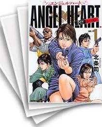 【中古】ANGEL HEART エンジェル・ハート 1stシーズン (1-24巻) 漫画