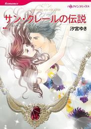 ハーレクインコミックス セット 2021年 vol.185