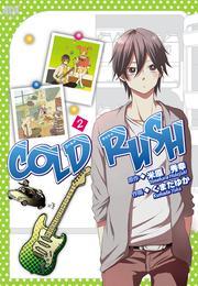 COLD RUSH 2 漫画