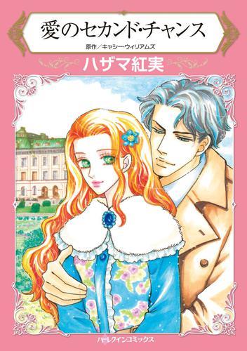 シングルマザーテーマセット vol. 漫画