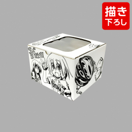 『ろんぐらいだぁす!』三宅大志先生描き下ろし収納ボックス 漫画