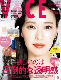 VOCE 3 冊セット 最新刊まで