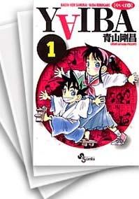 【中古】YAIBA [新装版] (1-24巻) 漫画