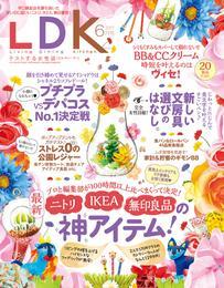 LDK (エル・ディー・ケー) 2017年6月号 漫画
