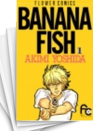 【中古】BANANA FISH バナナフィッシュ (1-19巻) 漫画
