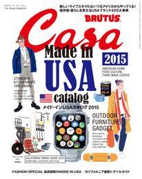 Casa BRUTUS (カーサ・ブルータス) 2015年 5月号 [メイド・インUSAカタログ2015] 漫画