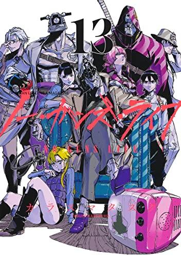 ◆特典あり◆ノー・ガンズ・ライフ 漫画