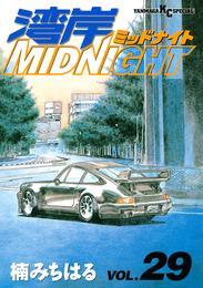 湾岸MIDNIGHT(29) 漫画