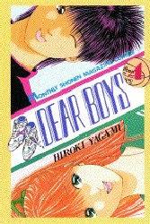 DEAR BOYS ディアボーイズ (1-23巻 全巻) 漫画