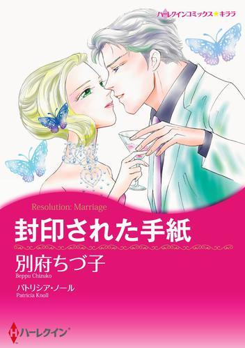 思わず涙する! テーマセット vol. 漫画